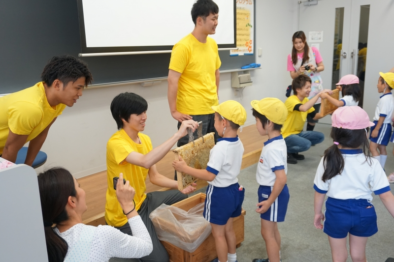 第2回目の『みつばち見学&はちみつ採集イベント』が開催
