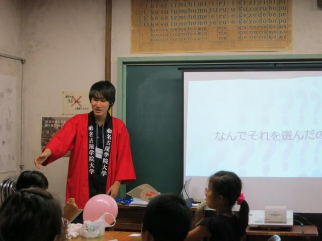 名古屋市港防災センター主催イベントで本学学生がブースを運営