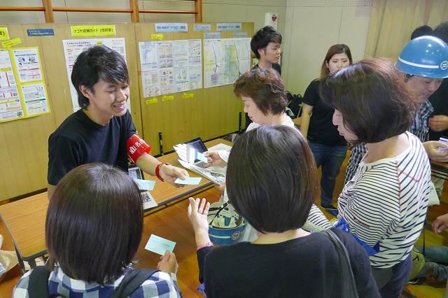 熱田区総合水防訓練にLiNKSが参加