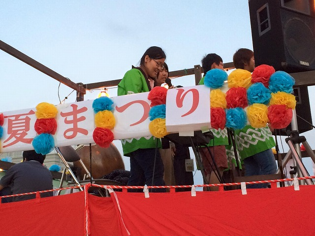 日本キリスト教団東北教区被災者支援センター エマオ