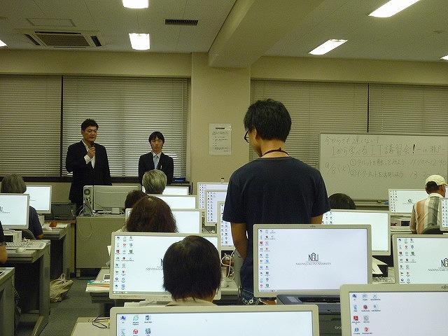 1から学べるIT講習会in瀬戸