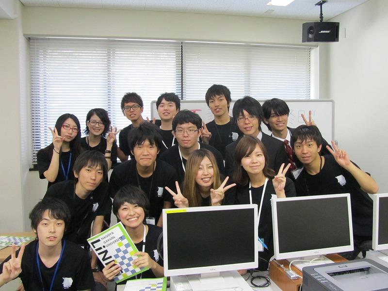 情報化社会に対応しよう~IT教室 in 瀬戸~(LINKS)
