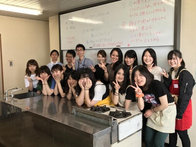 いなざわ日本語教室