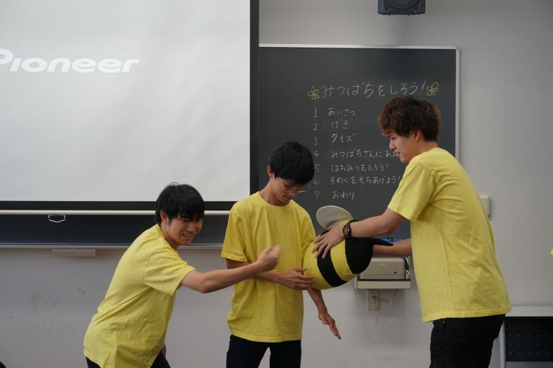 みつばちイベント4-2