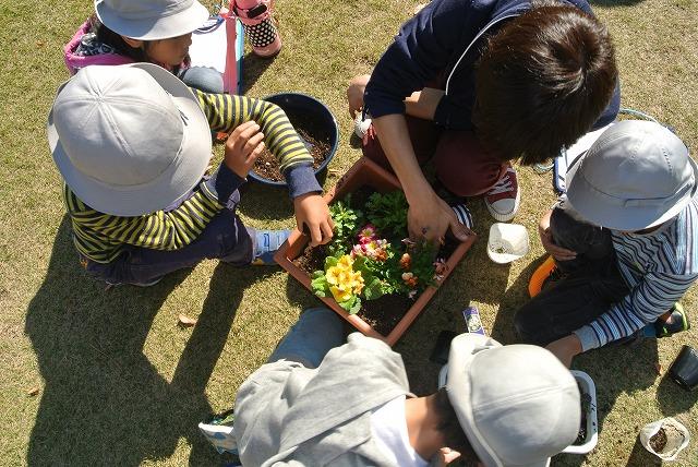 花植イベント2