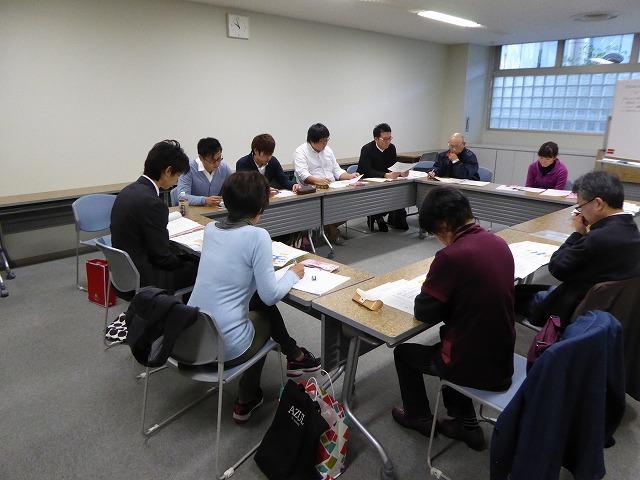 第3次地域福祉活動計画Cグループ会議