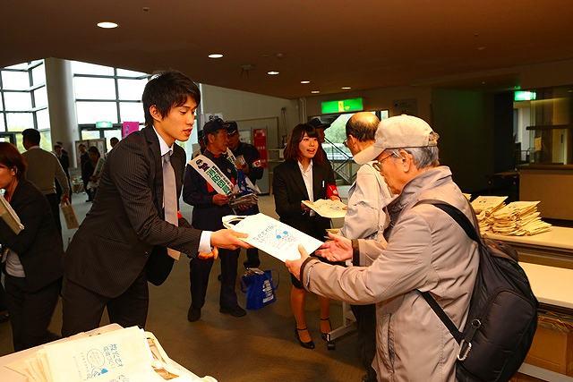 名古屋国際会議場 避難訓練コンサート