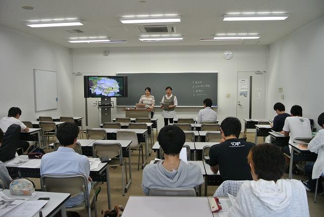 『減災福祉まちづくり』後期授業