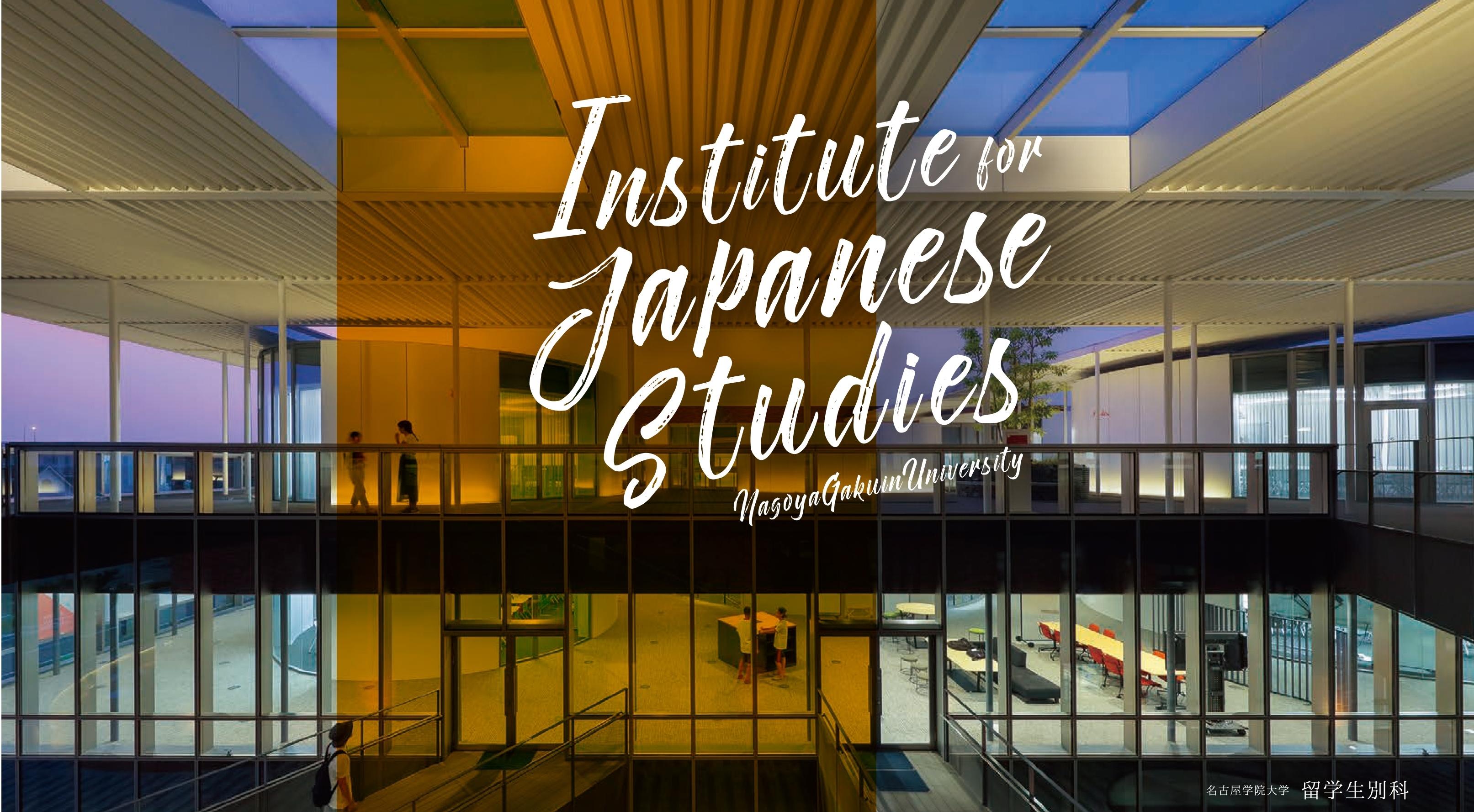 Institute for Japanese Studies