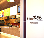 Restaurant(Nozomi Building)