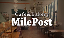 Café&Bakery milepost
