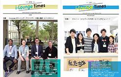 i-Lounge-times.jpg