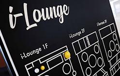 i-Lounge02.jpg