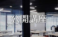 ko-kaikouza.jpg