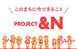 project-n02.jpg