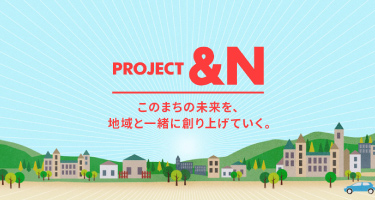 PROJECT&N