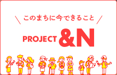 PROJECT & N