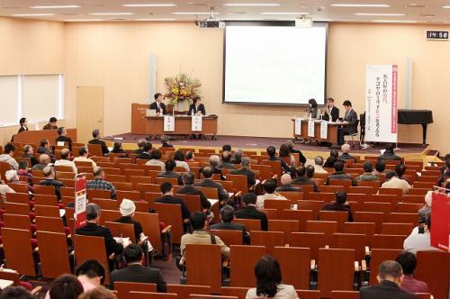 名古屋の現代、ナゴヤのミライ社会を考える