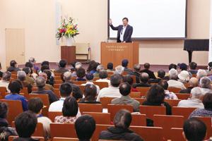 公開講演会