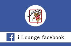 i-Lounge_facebook