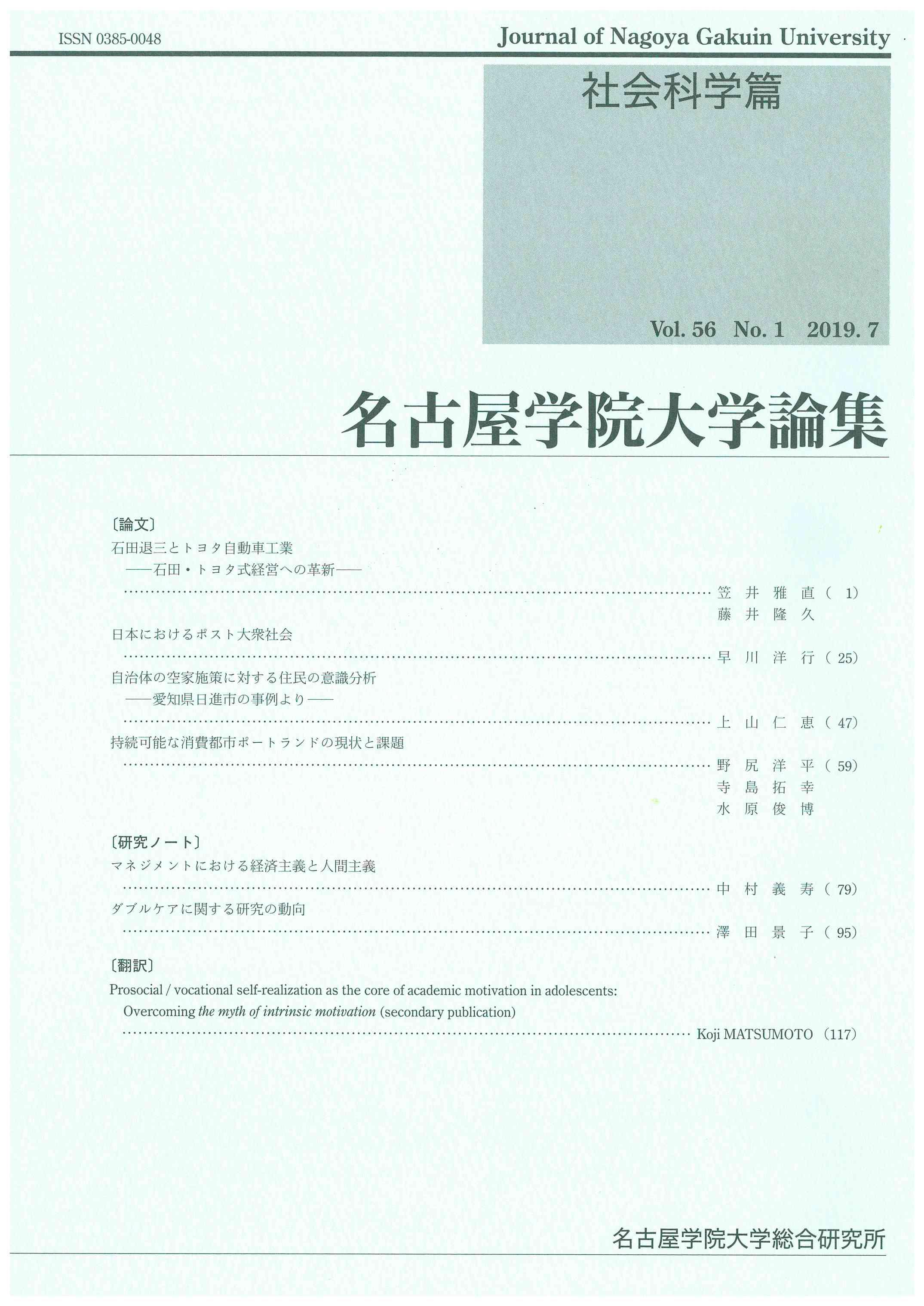 shakai56-1.jpg